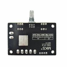 MKS OSC шаговый двигатель модуль управления Контроллер пульса ШИМ скорость заднего хода драйвер управления 3d принтер части и аксессуары