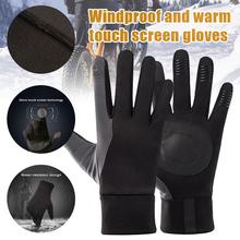 Na każdą pogodę rowerowe rękawiczki do obsługiwania ekranów dotykowych zewnętrzne wiatroodporne wodoodporne podszyty polarem zimowe rękawiczki TH36 tanie tanio Swokii Unisex Kaszmiru Nylon Dla dorosłych Stałe Elbow Nowość