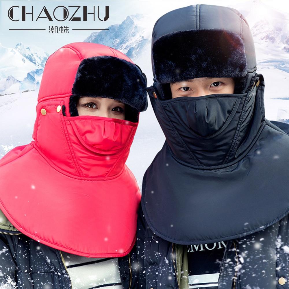 CHAOZHU Korea Japanese Shawl Cap Multifunctional Waterproof Windproof And Antistatic Unisex Women Men Zero 30 Degrees Snowy Day
