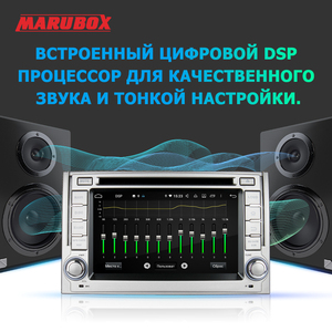 """Image 2 - Marubox PX6 Car DVD Player for Hyundai Starex, H1 2007 2016, 10"""" IPS Screen with DSP GPS Navigation Bluetooth Android 10 KD6224"""