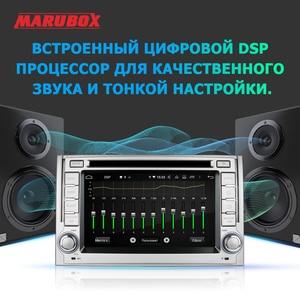 "Image 2 - Marubox PX6 רכב נגן DVD עבור יונדאי Starex, H1 2007 2016, 10 ""מסך IPS עם DSP GPS ניווט Bluetooth אנדרואיד 10 KD6224"
