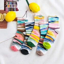 Para Tarna 5 pares #1 #18 #28 personalidad mujer Otoño Invierno G calcetines como hablamos Q1001