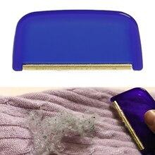 Мини Hairball чистящий инструмент для Кашемирового свитера трикотажные ткани пластик медь