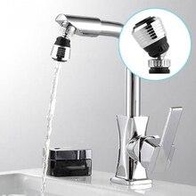 Вращающийся водосберегающий аэратор для кухонного крана аэратор фильтрующая насадка на кран адаптер Bubbler для домашней кухни
