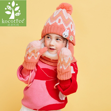 Cute Animals Winter Children Hat Scarf And Gloves 3pcs/lot Baby Girl Boy Double Layer Knit Warm Caps Kids Velvet
