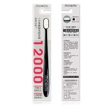 Зубная щетка для взрослых ультра мягкие волосы пара зубная щетка es подходит для десен чувствительный массаж чистка зубной шов