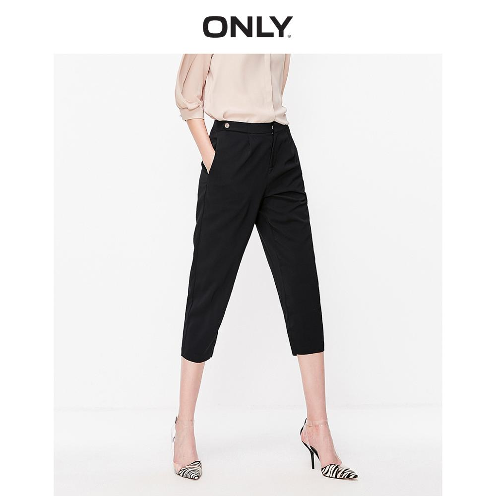 ONLY  Women's Loose Fit Black Capri Pants | 11926J507