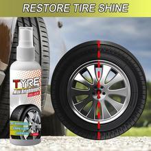 100ML Car Tire Wax Brightener Multi-purpose Car Auto Tire-wheel Dedicated Refurbishing Agent Cleaner Coating Polishing Protect