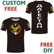 Camiseta personalizada de manga corta de la República de dagusan, ropa de la bandera de la república rusa con texto impreso diy