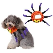 Хэллоуин животное паук-кукла шарф собака Регулируемый смешной воротник для косплея держать шею тепло для праздника вечерние аксессуары для косплея