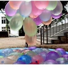 Летние игрушки 111 Водяная бомба воздушные шары 111 шт. водяные игры на открытом воздухе игры игрушки для детей партии Воздушные шары цирк ватербалло