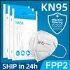 Alta qualidade 5 camadas ffp2 kn95 máscara de segurança respirador protetor filtro rosto kn95masks boca dustproof reutilizável transporte rápido 1