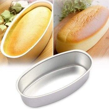 Bandeja de Pan para hornear, caja de aluminio para tostadas, caja para...