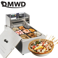DMWD Commercial Stainless Steel Kanto Cooking Machine Spicy Hot Pot Electric Food Skewer Stew Kanto Oden Cooking Machine 9 Grid