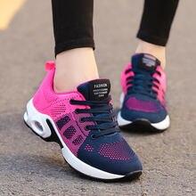 Женские кроссовки для бега дышащая повседневная обувь уличная