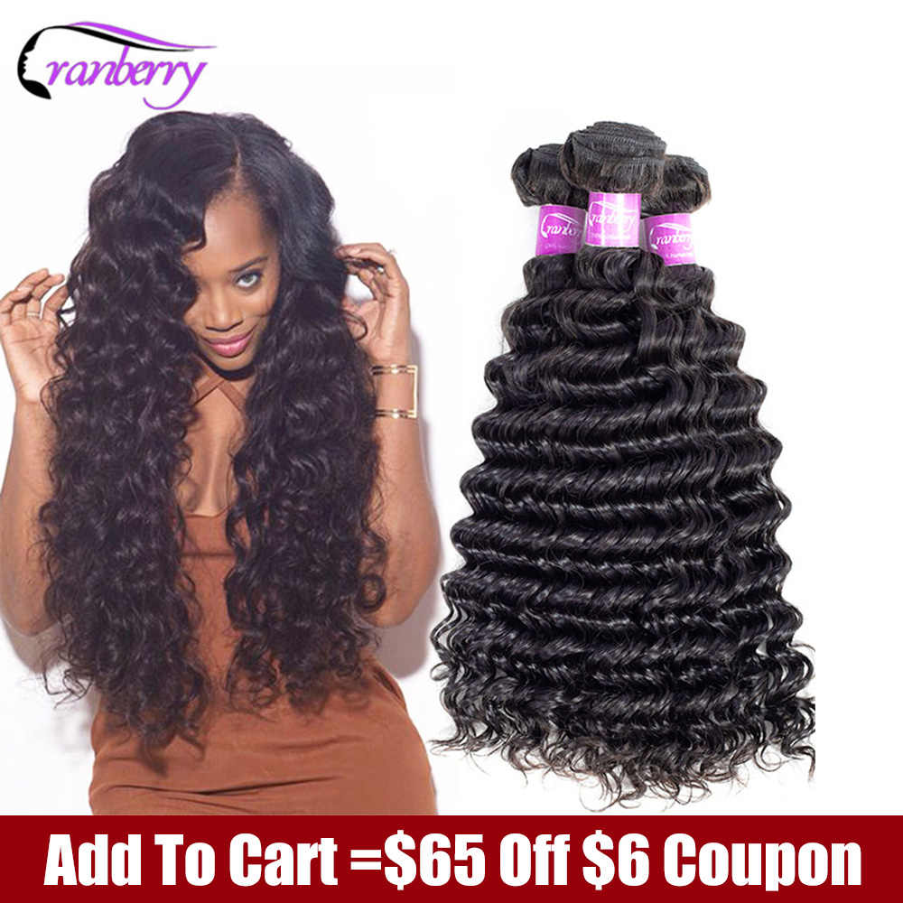CRANBERRY Hair Remy Deep Wave Bundles Deal Can Buy 3 Or 4 Pcs/Lot Peruvian Hair Bundles 100% Human Hair Extensions Natural Color