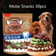 Собака молярная Закуски вкусные смешанные ароматизаторы чистые