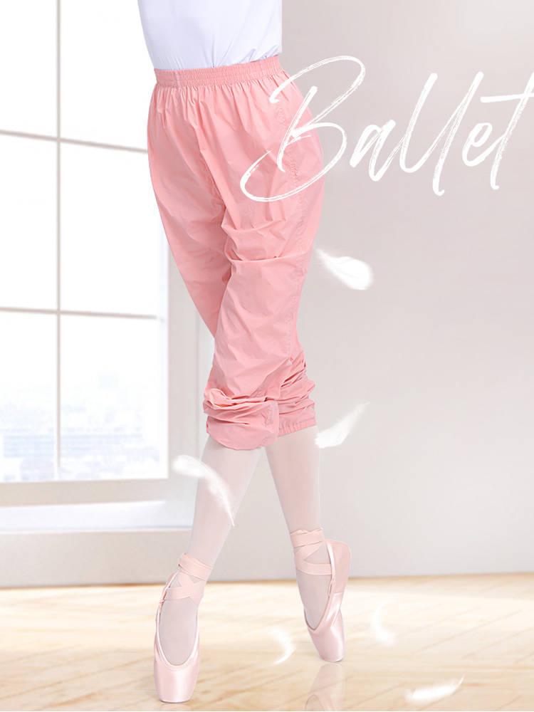 Ballet-Dance-Pants Jogging-Trousers Cycling Adult Sport Baggy Women Hip-Hop