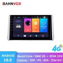 10 1 #8243 android 10 0 RAM2G car gps dvd player for Toyota RAV4 RAV 4 2019 car radio multimedia navigation stereo head unit dsp cheap bahnvox CN(Origin) Double Din 10 1 Android 10 0 OS JPEG 1280*720 2 5kg RAM 2G ROM 32G 4-Core FM AM Tuner Support RDS
