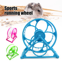 Pet Sports Wheel Hamster Mouse Mice Small Exercise Toy Running Spinner Supplies L9