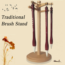 6 Hooks Chinese Calligraphy Brush Holder Wood Brush Stand Traditional Pen Holder Adjustable Writing Rack Painting Supplies