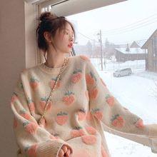 Женский свитер с длинным рукавом персиковый пуловер круглым