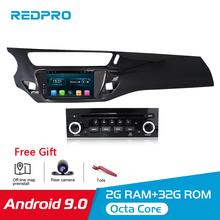 цена на Octa-Core 2GRAM Android 9.0 Car DVD Player For Citroen C3 DS3 2010 2013 2014 2016 GPS Navigation Auto Radio Stereo FM Multimedia