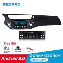 Octa core 2 gb android 9.0 leitor de dvd para carro, para citroen c3 ds3 2010 2013 2014 2016 navegação gps rádio estéreo multimídia fm