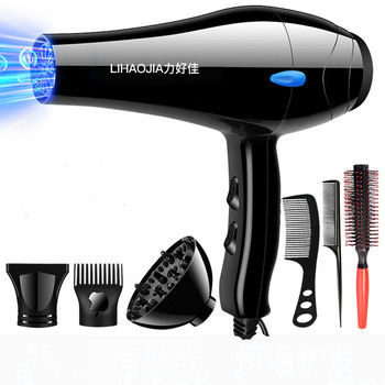 Household Hair Dryer Strong Power Blow Dryer Thermostatic 220V Anion & Blue Light Hair Dryer Free Gifts secador de cabelo