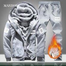 Kış sıcak erkekler setleri kapşonlu polar rahat eşofman erkek spor giyim iki parçalı setleri Hoodies + Sweatpants kalın dış giyim ceket takım elbise