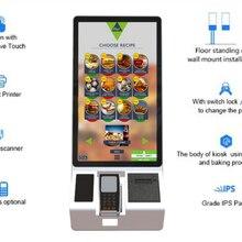 Одно-двухмерный код сканирующее устройство самообслуживание стоимость заказа оплаты плата RFID POS система киоск сборщик платных