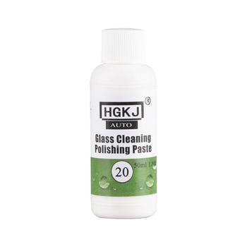 Universal HGKJ-20-50ml Car Glass Cleaning Polishing Paste Glass Oil Film Scratch Removing Cleaning Washing Auto Car Accessories 2