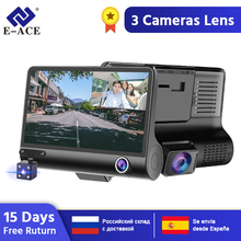 E-ACE 4.0 Inch Dash Cam Dvr Mini Auto 3 Camara Lens With Rear View Camera Car Video Recorder 170 Degree Angle Camcorder Dvrs