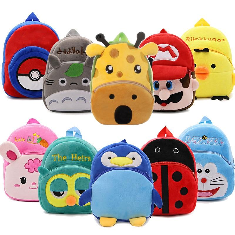 Cute Children Plush Backpack Cartoon Bags 3D Kids Baby School Bags Cute Schoolbag For Kindergarten Girls  Animal Bag Hot