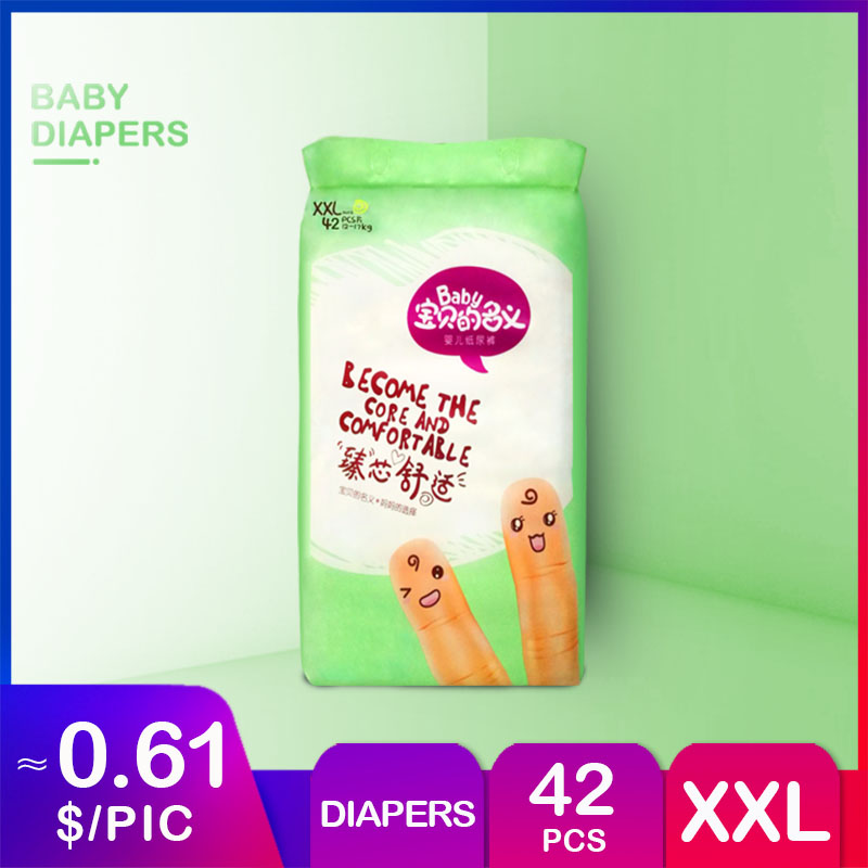 Size XXL, 42 Count - Ultra Leakguards Baby Diapers Disposable, New Bron Baby Diaper 7 Million Pieces Sold In China