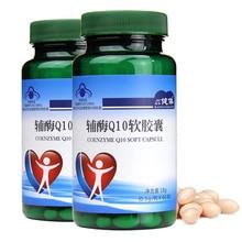 2 бутылки/партия коэнзим Q10 Coq10 софтгелевая капсула защита сердечно-сосудистых сердец Здоровье Анти-старение украсить кожу