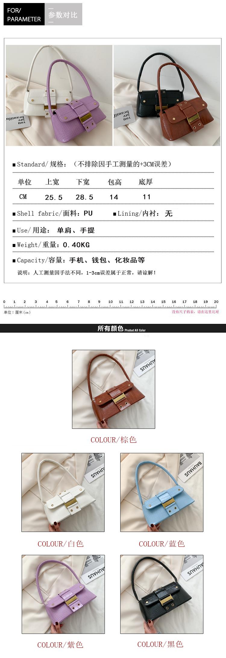 Женские сумки для подмышек с клапаном однотонные дамские сумочки