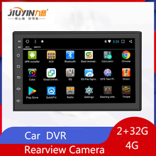 Buy JIUYIN 2 din Car Radios Android 8 GPS Navigation Bluetooth Avtagnitola Central Multimidia 7 Inch Car Auto Player  parktronic directly from merchant!