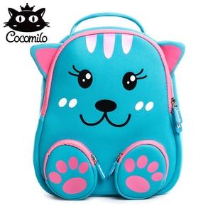 Image 5 - 3D Kids Bag School Backpacks For Girls Boys School Bag Baby Cute Elephant Backpack Kindergarten Children Mochila Escolar