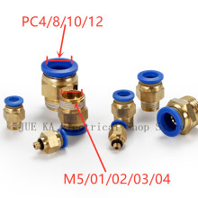 PC Air Pneumatic 4/6/8/10/12mm Hose Tube 1/4BSP 1/2 1/8 3/8 Male Thread Air Pipe Connector Quick Coupling Brass Fitting цена