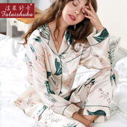 Falaishuka Real Silk Pajamas Women's Spring And Summer Long-sleeve Suit 100% Mulberry Silk Tracksuit Thin T8166