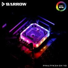 El arabası LTYK3A 04 V2, RyzenAMD/AM4/AM3 CPU su blokları, LRC RGB v2 akrilik Microcutting Microwaterway su soğutma bloğu