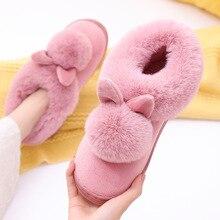 ZHENZHOU Long ear single ball cotton shoes female winter warm bag root thickenin