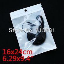 White Zip lock poly PP OPP plastic packing bag 16x24cm 100pcs/lot
