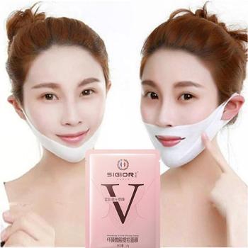 1 sztuk podnoszenia maski na twarz V kształt twarzy szczupła podbródek sprawdź szyi podnoszenia odkleić maska V Shaper twarzy bandaż wyszczuplający narzędzie do pielęgnacji skóry TSLM1 tanie i dobre opinie ELECOOL Brak elektryczne Żywica Maszyna wykonana Face Slimming Mask As the picture show Lift Up Belt V Face Lift Up Belt