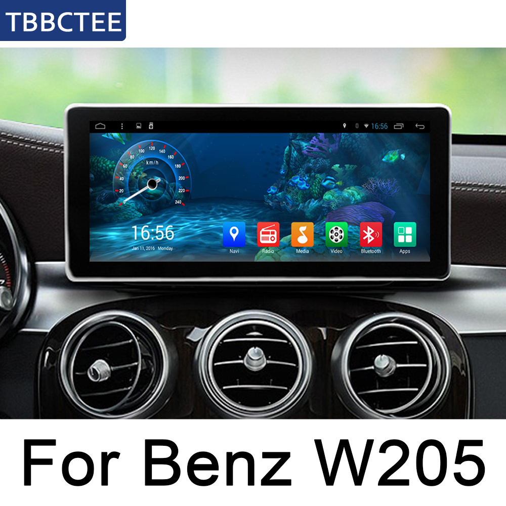 All kinds of cheap motor w205 android auto in All B