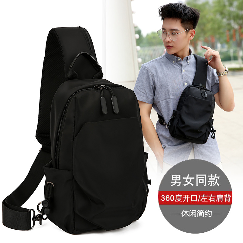 Large-Volume Fashion Men Chest Pack Nylon Lightweight Simple Casual Sling Bag Outdoor Travel Mountain Climbing Shoulder Bag