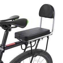 Bike Rear Seat Kid Bicycle Bike Rear Handrail Armrest Child Carrier Bike Back Seat Soft Cushion Rear Rack Seat Children Seat