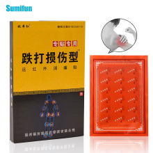 Sumifun 8 шт. болеутоляющий пластырь традиционной китайской медицины разогнать крови discutient в суставах, мышцах релаксации штукатурка
