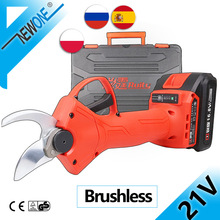 Pruning Shear Combo-Kit Mini Chainsaw Brushless-Grape Cordless Newone 21v 8-Inch Portable